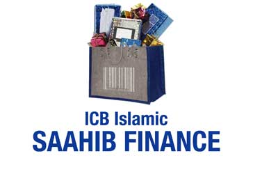 icb saahib finance